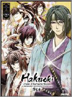 Hakuoki Ova Collection (2 Disc) (dvd) 20989462
