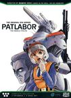Patlabor - The Mobile Police: Original Ova Series - Early Days [2 Discs] (dvd) 20989523