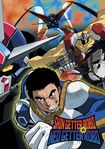 Shin Getter Robo Vs. Neo Getter Robo (dvd) 20993122