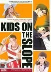 Kids On The Slope: Complete Collection [3 Discs] (dvd) 21027172