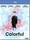 Colorful: The Motion Picture [blu-ray] 21027224
