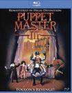 Puppet Master 3 [blu-ray] 21069113
