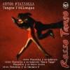 Rosso Tangos: Tangos Y Milongas - CD