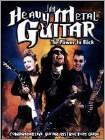 Jam Heavy Metal Guitar: The Power to Rock (DVD) 2013