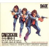 Cinecocktail-DVD (with Bonus Tracks)-CD
