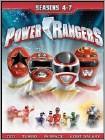 Power Rangers: Season 4-7 (21pc) (DVD) (Boxed Set)