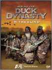 Best of Duck Dynasty: In the Blind (DVD) (Eng)