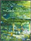 The Garden of Words (DVD) (Enhanced Widescreen for 16x9 TV) (Eng/Japanese) 2013