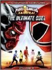 Power Rangers Samurai: The Ultimate Duel 5 (DVD)