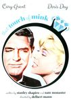 That Touch Of Mink (dvd) 21519539