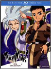 Tenchi Muyo: Ova Series (2 Disc) (w/dvd) (blu-ray Disc) 21522758