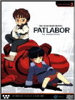 Patlabor TV Collection 2 (2 Disc) (DVD)