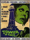 Tower of Evil (DVD) (Eng) 1972