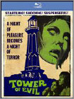 Tower of Evil (Blu-ray Disc) (Eng) 1972