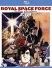 Royal Space Force [blu-ray] 21636305