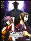 Hakuoki Season 3: Complete (4 Disc) (dvd) 21637173