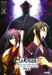 Hakuoki: Season 3 [4 Discs] (dvd) 21637173