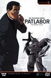 Patlabor - The Mobile Police: The Tv Series, Collection 3 [2 Discs] (dvd) 21727102