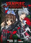Vampire Knight: The Complete Series [2 Discs] (dvd) 2180465