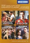 Tcm Greatest Classic Legends Collection: Marlon Brando [2 Discs] (dvd) 2180562