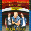 Welcome to Chinatown: D.O.A. Live-CD