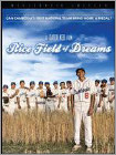 Rice Field of Dreams (DVD) (Enhanced Widescreen for 16x9 TV) (Eng) 2013