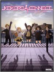 Kokoro Connect Ova: Complete Collection (dvd) 21950409