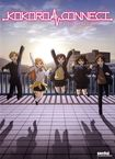 Kokoro Connect: Ova Complete Collection (dvd) 21950409