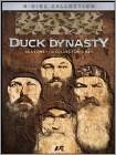 Duck Dynasty: Seasons 1 - 3 Collectors Set [8 discs] (DVD) (Eng)