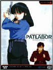 Patlabor Tv Collection 4 (dvd) (2 Disc) 22100178