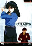 Patlabor - The Mobile Police: The Tv Series, Collection 4 [2 Discs] (dvd) 22100178