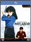 Patlabor Tv Collection 4 (blu-ray Disc) (2 Disc) 22100187