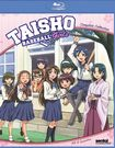 Taisho Baseball Girls [2 Discs] [blu-ray] 22100196