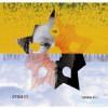 Histoire D'O2 - CD