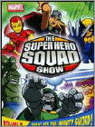 Super Hero Squad Show: Quest for the Infinity Sword! Vol. 4 (DVD)