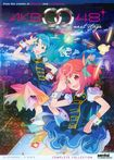 Akb0048 Next Stage: Season 2 [3 Discs] (dvd) 22793684
