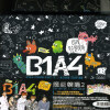 B1A4 Super Hits - CD