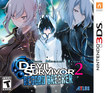 Shin Megami Tensei: Devil Survivor 2 Record Breaker - Nintendo 3DS
