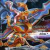 Alien Fm2-Illegal Aliens - Various - CD