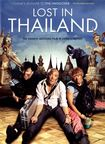 Lost In Thailand (dvd) 23055203