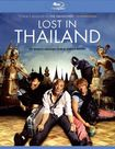 Lost In Thailand [blu-ray] 23055212