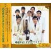 Tsuruoka Masayoshi to Tokyo Ro - CD