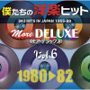 Hits In Japan More Deluxe .6 '80-'82-Various-CD
