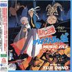 Lupin The Third Chronicle: Castle Of Cagliost [cd] 23170298