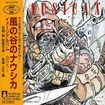 Nausicaa Of The Valley Of Wind Image Album [cd] 23206644