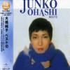 Best 10 - CD