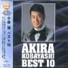Kobayashi Akira Best, Vol. 10 [Import] [Limited] - CD