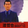 Best, Vol. 10 [Import] [Limited] - CD