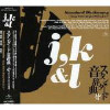 Standard Dictionary-J K & L (Japan)-CD