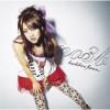 Kuchibiru Furezu B - CD
